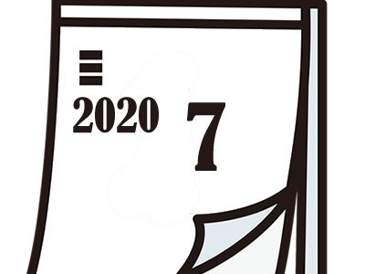 2020年7月開始講座日程