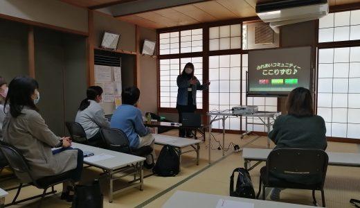 アフタースクール「ここりずむ♫」@愛知県豊川市がオープン!
