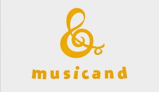 音楽教室「 musicand  ミュージカンド」♫