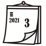 2021年3月開始講座日程