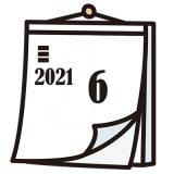 2021年6月開始講座日程