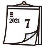 2021年7月開始講座日程