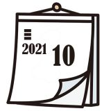2021年10月開始講座